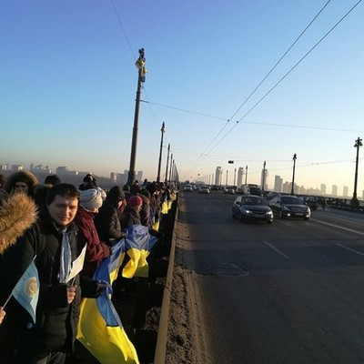 Киевляне образовали