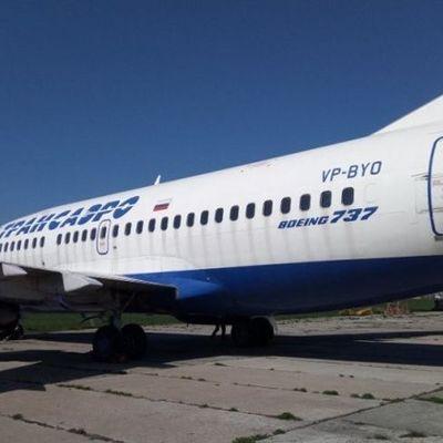 Налетай: в киевском аэропорту продают российский самолет