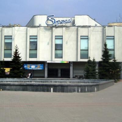Реставрация кинотеатра «Зоряный»: как он будет выглядеть (фото)