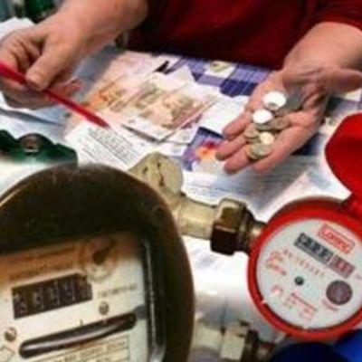 Стало известно, сколько жители Киевщины задолжали за услуги ЖКХ