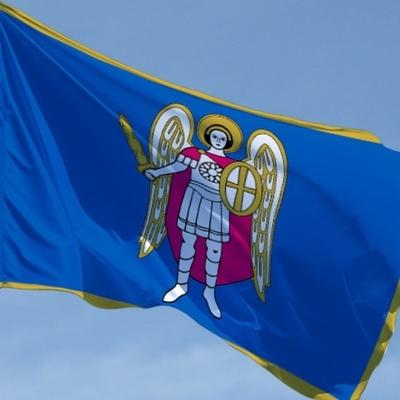 У Киева будет новый герб