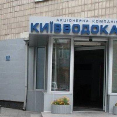 В «Киевводоканале» отказались от собственных слов о распределении оплаты за воду на всех жильцов дома
