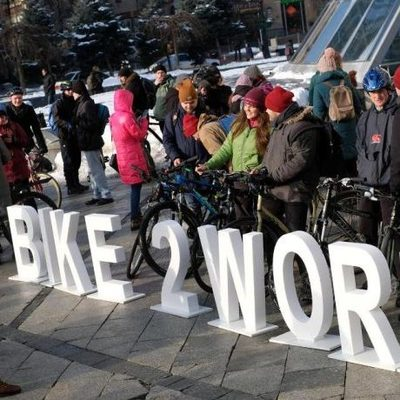 В Киеве состоялась акция «На велосипеде на работу»