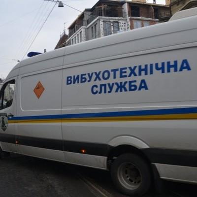 В Киеве второй раз за месяц