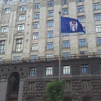Киевские депутаты хотят ввести новую медаль