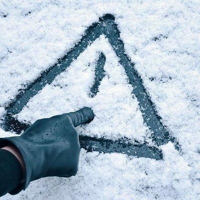 Прогноз погоды в Киеве на сегодня, 16 февраля
