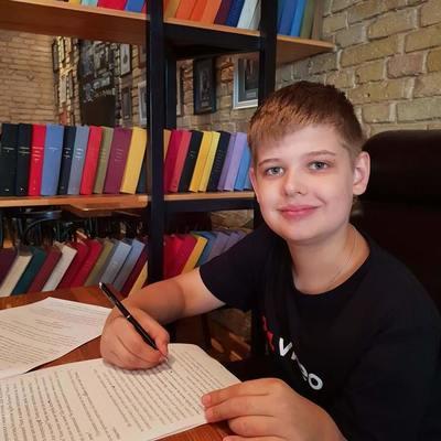 11-летний киевлянин получил 37 призовых мест на олимпиадах и попал в Национальный Реестр Рекордов