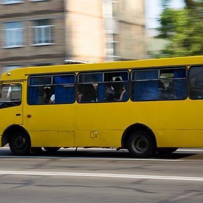 Чудо: в Киеве снизили цену на проезд в маршрутке