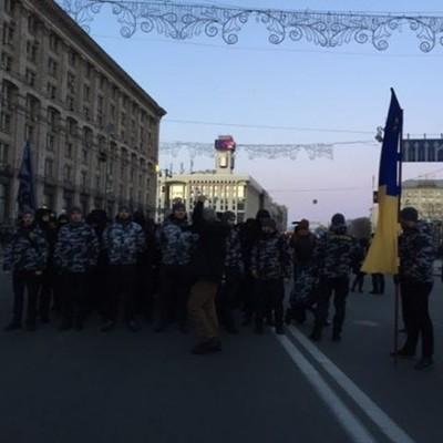 В Киеве начался марш