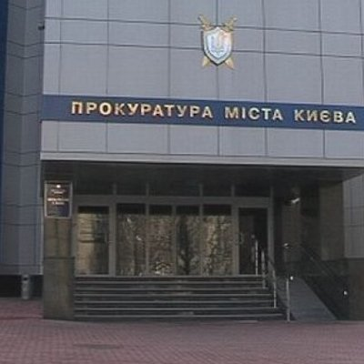 Мошенники завладели двумя квартирами киевского профессора