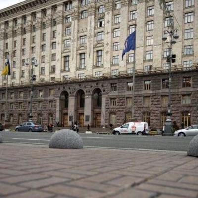 КГГА обратилась в прокуратуру относительно угроз облить кислотой ее работников участниками акции 1 марта