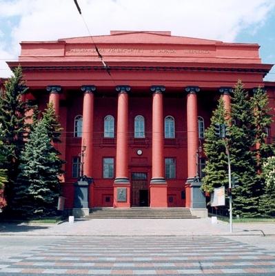 Преподавателя университета Шевченко уволили из-за обвинений в домогательствах