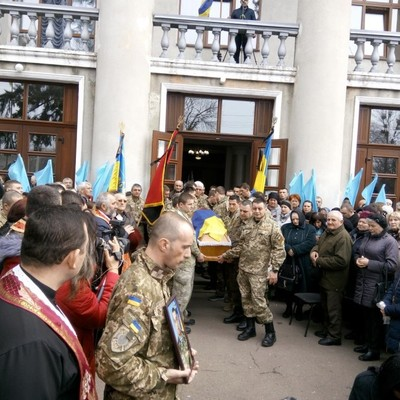 Под Ивано-Франковском похоронили 19-летнего бойца ВСУ, погибшего на Донбасе (фото)