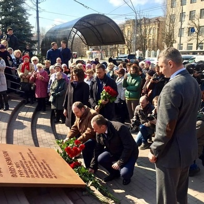 В Киеве открыли сквер имени Немцова