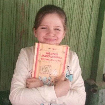 В России затравили шестиклассницу за письмо Путину и вынудили уйти из школы