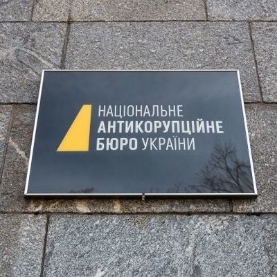 В центре Киева начался сбор на акцию против коррупции в оборонке
