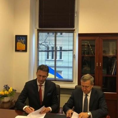 В Польше открыли 12 почетное консульство Украины