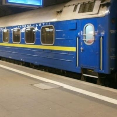 Пассажиры поезда Киев-Варшава будут проходить погранконтроль в Киеве
