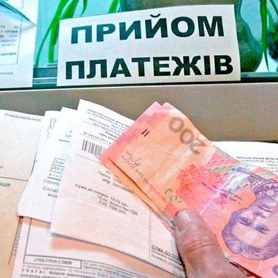 Киевляне с 1 мая будут платить пеню за долги по коммуналке