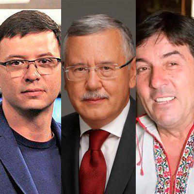 Мураев возглавил рейтинг политиков, утративших доверие избирателей, – СМИ