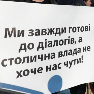 Владельцы столичных киосков 11 апреля выйдут на акцию протеста