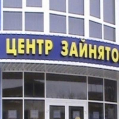 Киевляне 45+ могут пройти бесплатное обучение в службе занятости