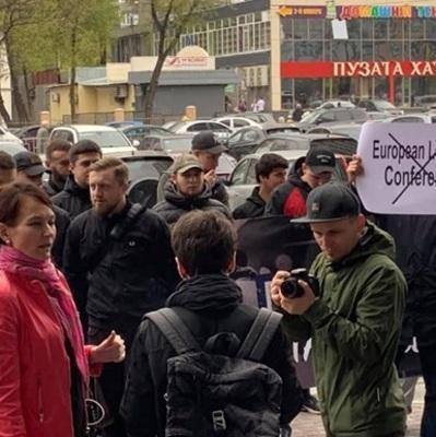 В Киеве напали на ЛГБТ-активистов, есть пострадавшие