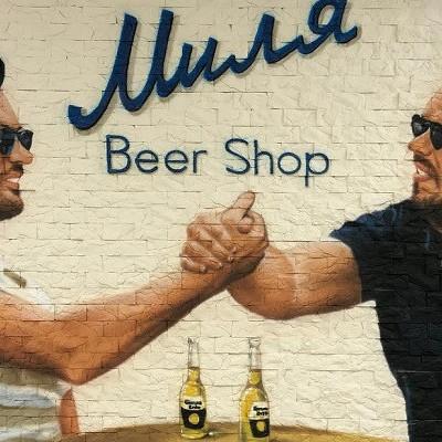 В Киеве откроют пивной магазин в честь футболиста Милевского