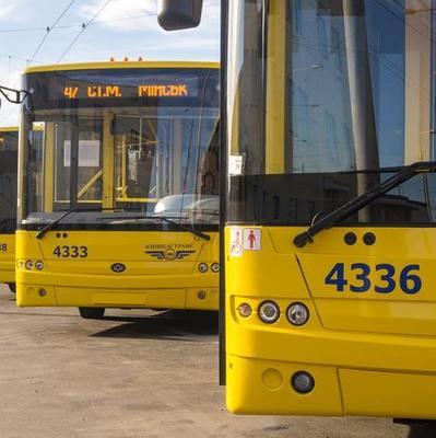 В «Киевпастрансе» назвали самые длинные автобусные маршруты