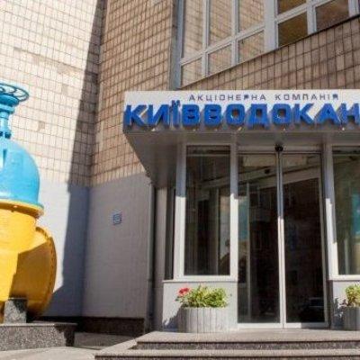 Коммунальщики предупредили киевлян об очередных мошенниках