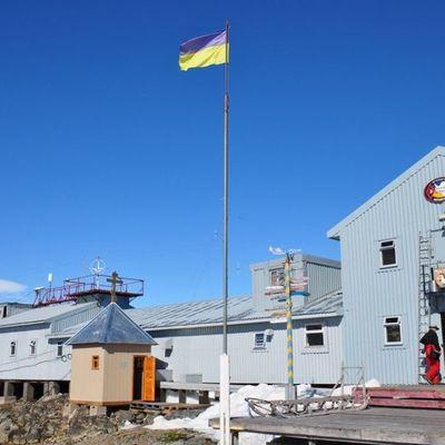 На участке в Антарктиде разрешили изготовить собственные бюллетени на выборы президента Украины