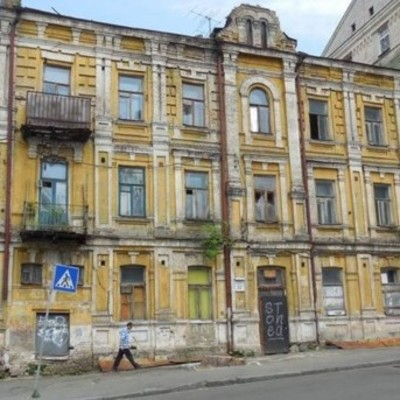 В Киеве старинный особняк продают ради сноса