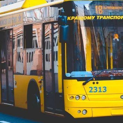 На Пасху транспорт в Киеве будет работать дольше