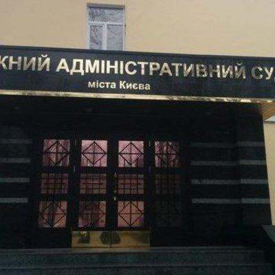 Суд приостановил переименование УПЦ МП