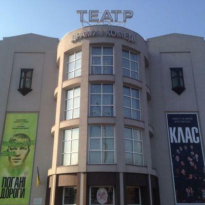 Театру на Левом берегу исполнилось 40 лет