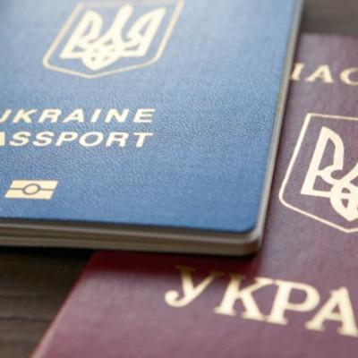Украина получила безвиз еще с двумя странами