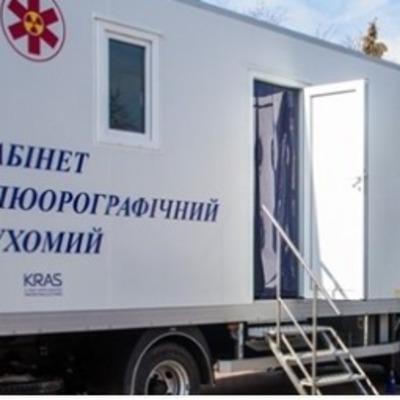 В мае киевляне традиционно смогут бесплатно обследоваться на передвижном флюорографе (список адресов)