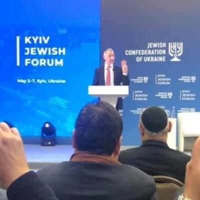 В столице открылся первый Киевский еврейский форум