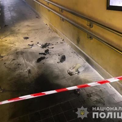 Полиция задержала женщину, которая устроила взрыв в