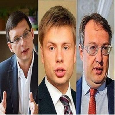 Мураев, Гончаренко и Геращенко возглавили рейтинг перебежчиков Украины, – СМИ