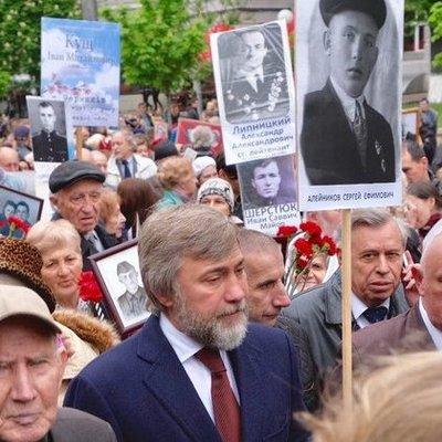 В Киеве началась акция
