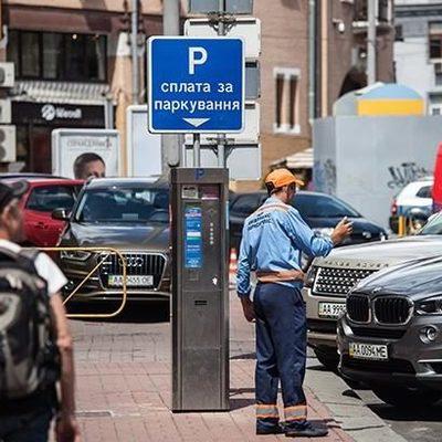 В столице повысят штрафы за парковку