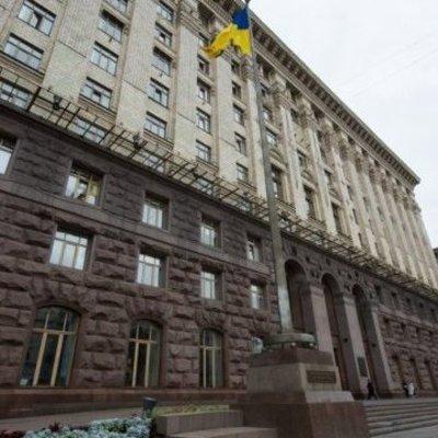 Киевсовет запретил передачу недвижимости юрлицам с уставным капиталом РФ