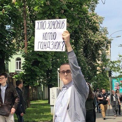 Активисты разрушили забор на месте строительства Музея Революции достоинства в Киеве