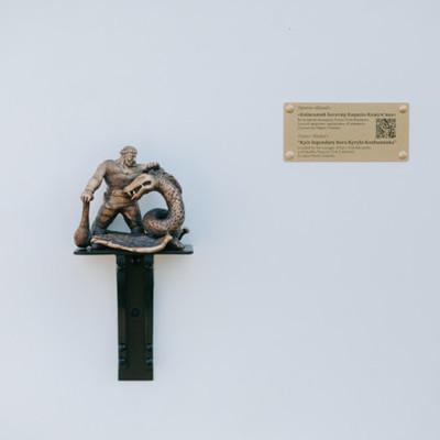 В Киеве появилась миниатюра богатыря Кожемяки