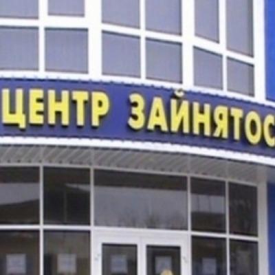 Центр занятости назвал самую дорогую вакансию в Киеве