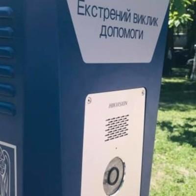 Еще в одном парке Киева появилась