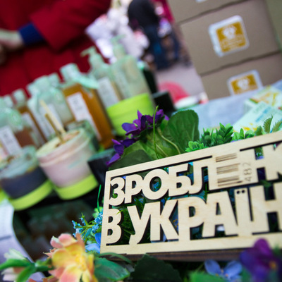 На Контрактовой площади пройдет фестиваль «Made in Ukraine»