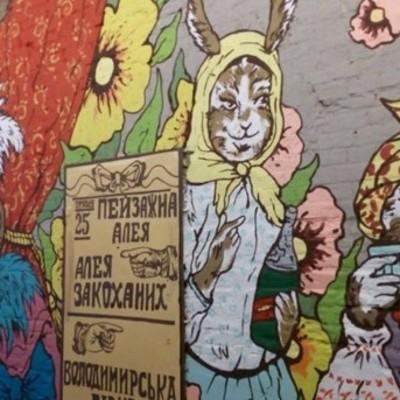 В центре Киева появился мурал с зайцами