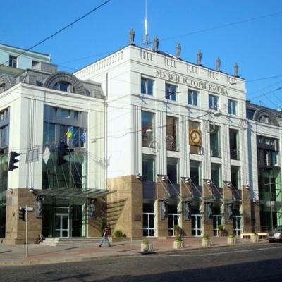 Какие киевские музеи можно бесплатно посетить в июне (список)